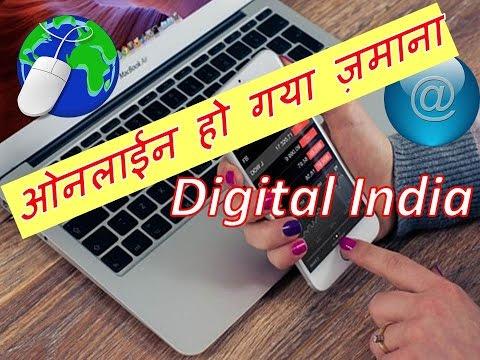debate on social networking in hindi language