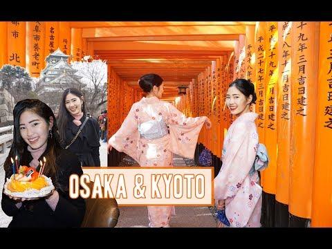 Osaka & Kyoto Travel Diary 2018 | Julia Joman