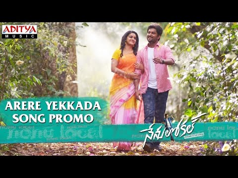 Arere Yekkada Video Song Promo || Nenu Local Movie || Nani, Keerthy Suresh | Devi Sri Prasad