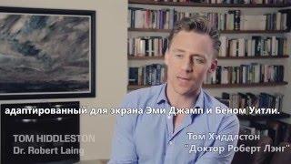 ВЫСОТКА. Фильм о фильме.