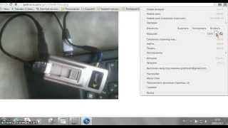 видео покрытие Интертелеком