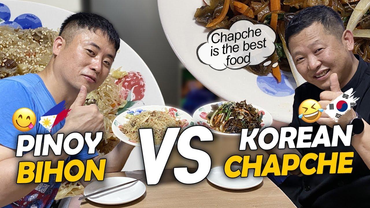 NAGPALIGSAHAN PAGLUTO NG PINOY BIHON 🇵🇭♥️vs KOREAN BIHON🇰🇷♥️