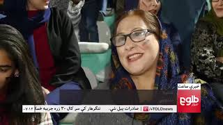 LEMAR NEWS 26 October 2018 /۱۳۹۷ د لمر خبرونه د لړم ۰۴ نیته