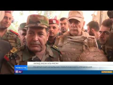 В Сирию прибыл гуманитарный груз из Армении