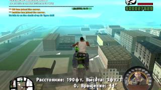 Играем в GTA San Andreas Multiplayer - Часть № 1