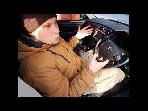 автомобильные лайфхаки для Toyota и Lexus, Отключаем стабилизацию VSC