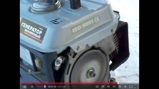 электрогенератор Gesan G8000H rope обзор