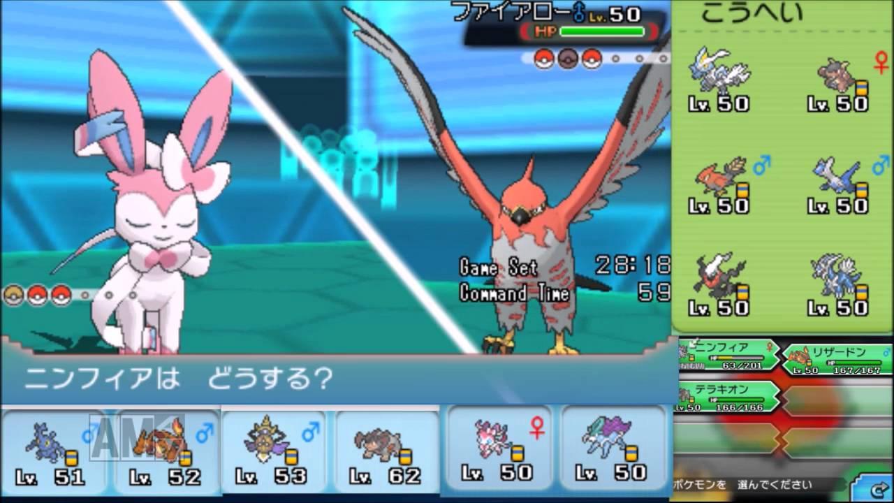 ひっそりoras実況36 ニンフィアvsダークライ【ポケモン pokemon
