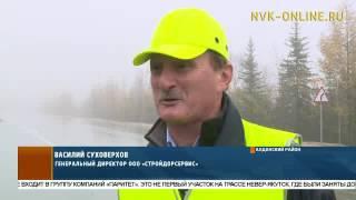 В Алданском районе завершился ремонт на одном из самых опасных участков федеральной трассы «Лена»(, 2016-09-09T12:27:20.000Z)