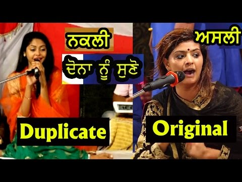 Nooran Sisters - Duplicate Noora Sister - Live 2016 - latest punjabi songs 2016 this week