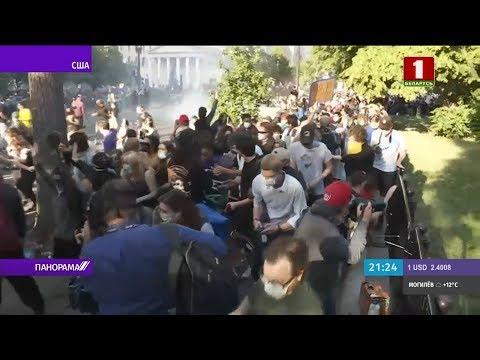 """О протестах и беспорядках в рубрике """"Мнение"""". Панорама"""