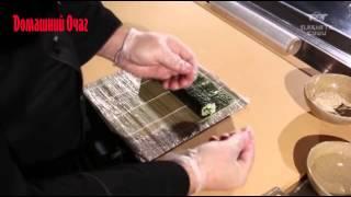 Как приготовить простые роллы (хосомаки) дома(Простой рецепт приготовления роллов - Смотрите проверенный подробный видео рецепт от