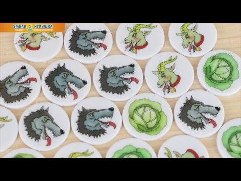 Настольная игра «Волк, коза и капуста», Шпаргалки для мамы (3-7 лет)