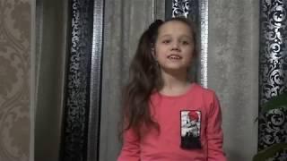 Оксана Хисамутдинова - День Букваря
