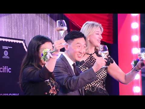 2017 Award Ceremony of the Cathay Pacific Hong Kong International Wine & Spirit Competition