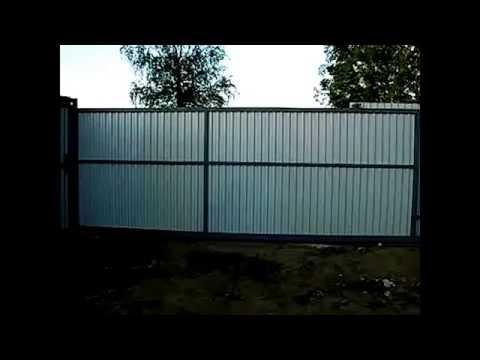 Забор из проф листа и откатные ворота в Ленинградской области г Волосово .