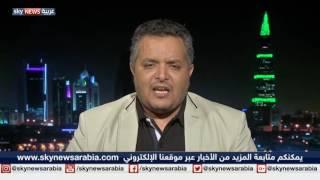 حكومة الحوثيين.. تبديد للسلام ومصادرة للحريات