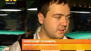 Киров - миллион - финал 2013