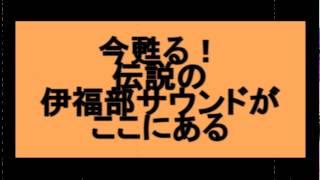 ゴジラの映画音楽をはじめ、日本映画の黄金期を支えた作曲家 伊福部昭の...