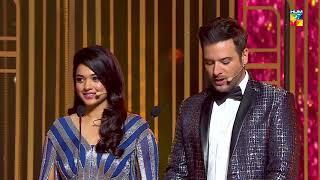 Best Moments | 7th Kashmir HUM Awards | President HUM Network Sultana Siddiqui | HUM TV