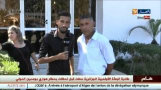 مباشرة من مطار هواري بومدين مع والد البطل الجزائري العربي بورعدة