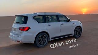 انفينتي  2019  QX80 رحابه وراحه بقوة 400 حصان تجربه سريعه
