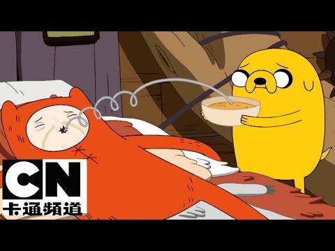 探險活寶 | 老鼠之戰 | 卡通頻道