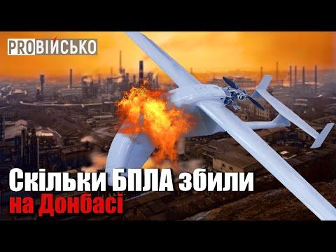 ProВійсько: 'Безпілотні війни'. Нові можливості ЗСУ