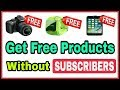 How To Get Free Products For Review and Unboxing | Step by Step | Hindi