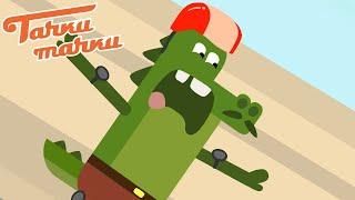 ТАЧКИ ТАЧКИ - Скейтборд VS Велосипед - Новые мультики про машинки!