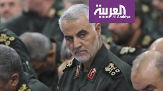 شاهد كيف تسبب مقتل سليماني في خلط الأوراق السياسية الإيرانية
