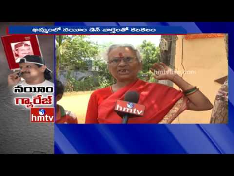 Gangster Nayeem Movements In Khammam District | HMTV The Hans India Effect | HMTV