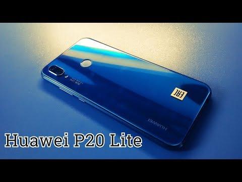Обзор Huawei P20 Lite - самый лучший смартфон!