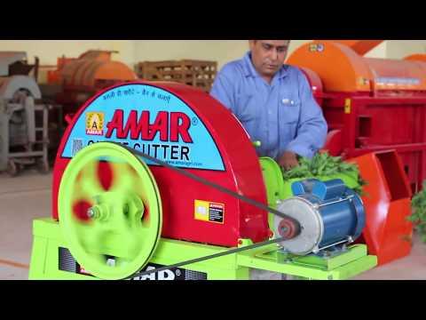 Amar Fodder Chaff cutter - Engine Motor Model