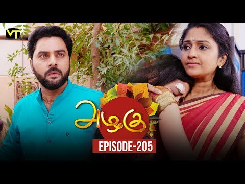 Azhagu - Tamil Serial | அழகு | Episode 205 | Sun TV Serials | 21 July 2018 | Revathy | Vision Time