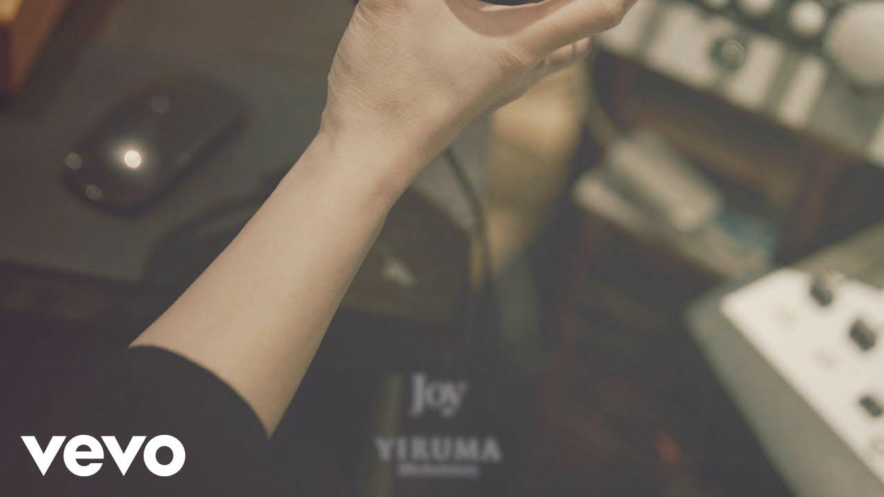 Yiruma - Joy (Visualizer)