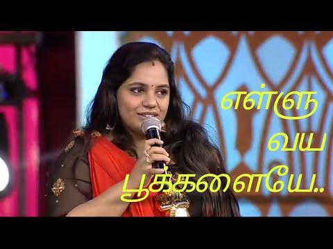 Saindhavi singing song from asuran   Ellu vaya poookkalaye   Amazing Voice   Sparrow Times