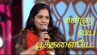 Saindhavi singing song from asuran | Ellu vaya poookkalaye | Amazing Voice | Sparrow Times