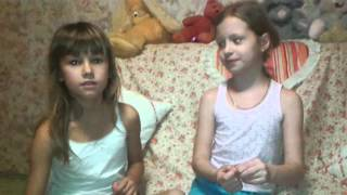 Anna, Dasha, Видео, Смотреть онлайн