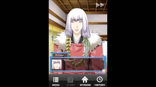 Shall We Date Heian Love Mikage Chapter 10