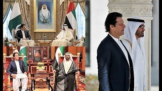 Highlights on Prime Minister of Pakistan Imran Khan Visit to UAE Video