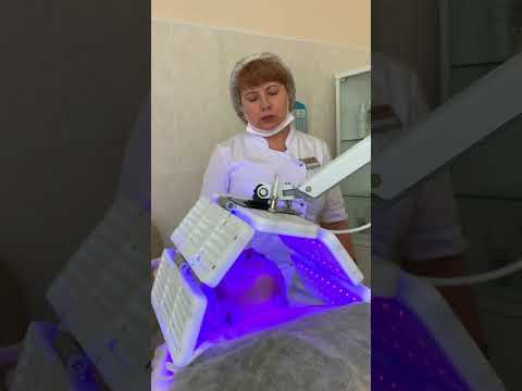 ФОТОДИНАМИЧЕСКАЯ ТЕРАПИЯ ЛИЦА НА АППАРАТЕ HELEO4