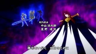 Saint Seiya Soul of Gold Opening  Latino FULL HD thumbnail