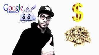 الربح من جوجل ادسنس ! استراتيجية سهلة وقوية لربح 50 دولار في اليوم وبالدليل