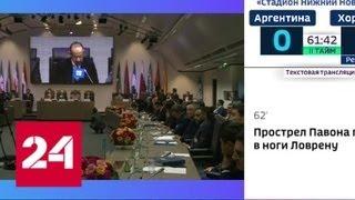 ОПЕК+ ищет компромисс в вопросе увеличения добычи нефти - Россия 24