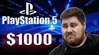 Что ждать от PlayStation 5 ?