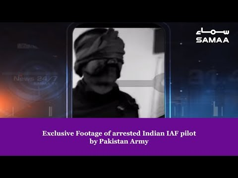 Exclusive Footage of arrested Indian IAF pilot by Pakistan Army | Feb 27, 2019