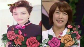 KAI EXO celebrity admirers