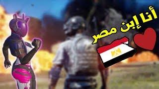 الفيديو اللي لازم كل لاعب عربي يشوفه | انت تقدر | ببجي موبايل - PUBG MOBILE