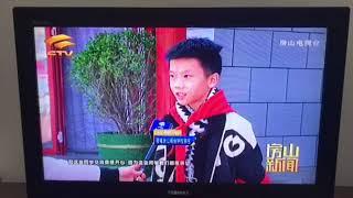 Publication Date: 2019-04-15 | Video Title: 房山電視台報道本校到北京市房山區良鄉小學交流